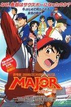 Major: The Pitch of Friendship