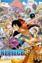 Shonen Jump Heroes: One Piece 3D