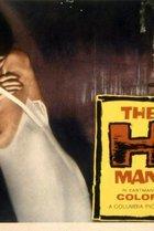 H-Man