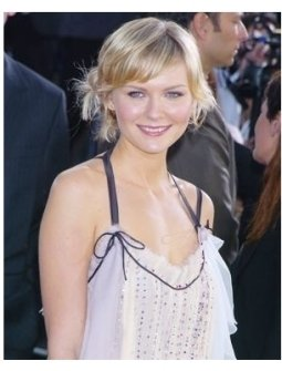 Kirsten Dunst at the 2000 Kobe Bowl