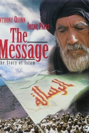 Mohammad Messenger of God