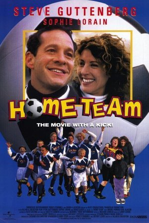 Home Team (Premiere Pictures)