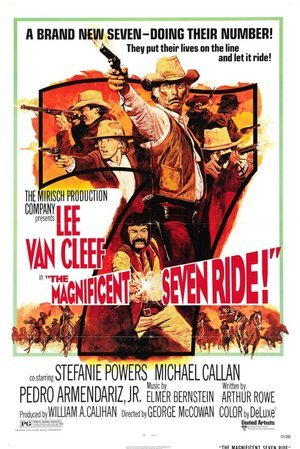 Magnificent Seven Ride
